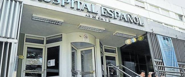 Puerta del Hospital Español de La Plata